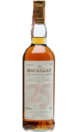 Macallan 1968 1993 25 Year Old Anniversary Malt