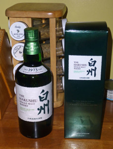 Hakushu Single Malt1 228x300