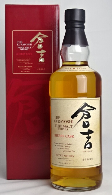 Kurayoshi Sherry Cask